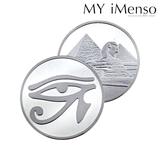 MY iMenso 33-0486