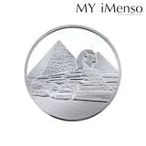 MY iMenso 33-0486 - SALE_