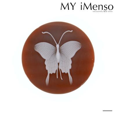 MY iMenso 33-0403 - SALE