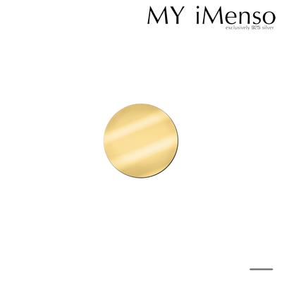 MY iMenso 14-1071
