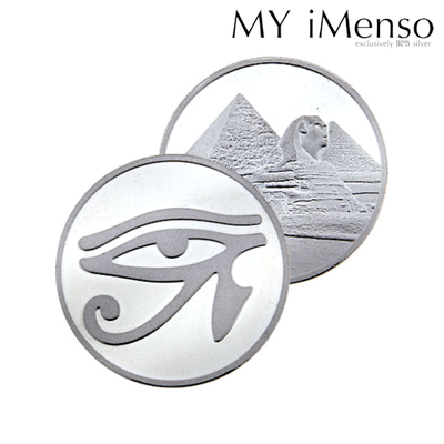 MY iMenso 33-0486 - SALE