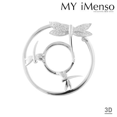 MY iMenso 33-1199